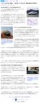 「ランクル70」復活  ならば「ハチロク」再生産もあり得る_web.fw.png